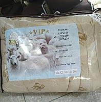 Одеяло двуспальное Зевс, наполнитель шерсть, размер 175х220см