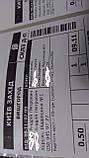АКЦИЯ ! Термоэтикетка 102*72 мм для ТТН Новой Почты Маркування вантажу Зебра Zebra, фото 4