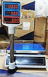 Весы торговые англ/укр версия Днепровес ВТД Т2 ЖК ( model : APD-QT ), фото 5