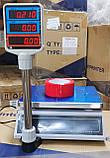 Весы торговые англ/укр версия Днепровес ВТД Т2 ЖК ( model : APD-QT ), фото 6