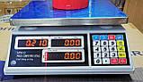 Весы торговые англ/укр версия Днепровес ВТД Т2 ЖК ( model : APD-QT ), фото 7