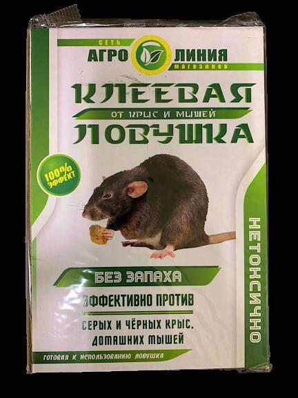 Агролиния клеевая ловушка-книжка от грызунов, средняя — безопасное средство