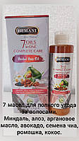 Масло для волос «Hemani 7 oils in one complete care» 200 мл (7 масел для полного ухода )