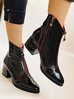 Женские осенне-весенние ботинки  средний каблук. Натуральная кожа.Высокое качество. Р. 38.39 Vistally, фото 4