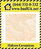 Плитка керамическая,  GrupoHalcon-2 44х44