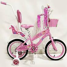 "Велосипед Sigma Princess Rueda 14"""