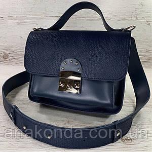 574-2 Натуральная кожаная синяя женская сумка кросс-боди с широким ремнем через плечо сумка женская