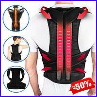 Грудопоясничный корсет корректор правильной осанки Back Pain Need Help Черный для ровной спины от сутулости
