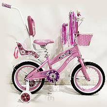 """Велосипед Sigma Flower Rueda14"""""""