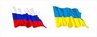 Флаги настенные, напольные, настольные,автофлаги