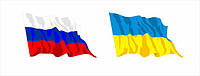 Флаги настенные, напольные, настольные