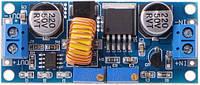 Модуль зарядки CC-CV постоянного тока и напряжения