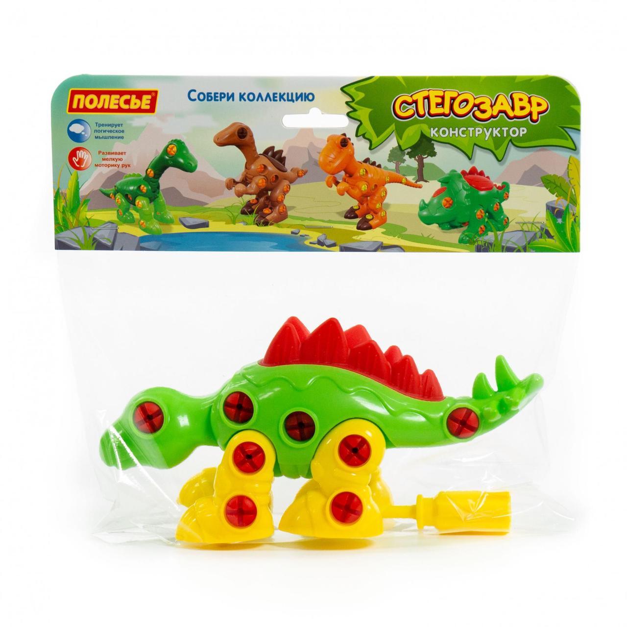 "Конструктор-динозавр ""Стегозавр"" (30 елементів) (в пакеті)"