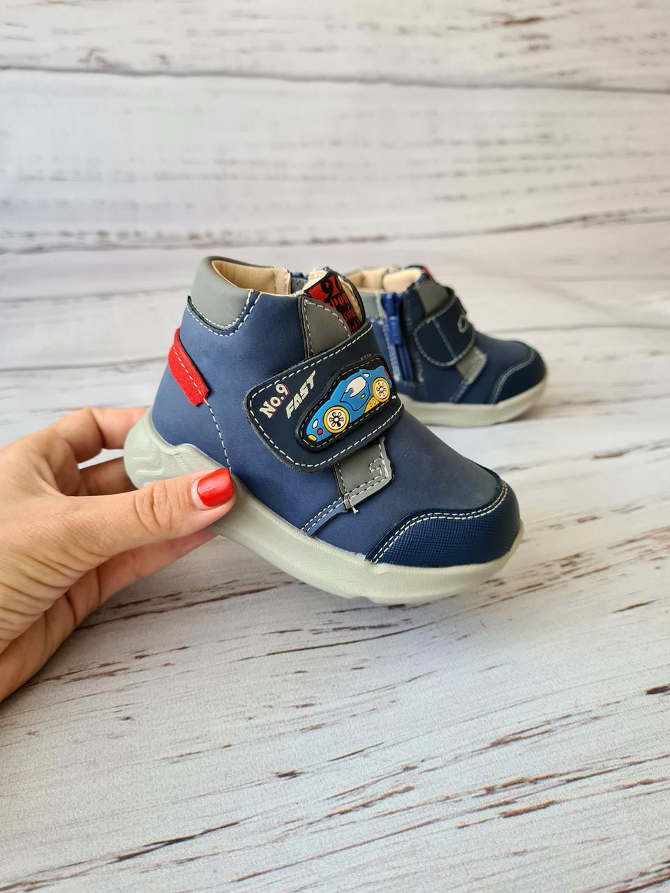 Ботинки для мальчиков Tom.m 22р, 14см