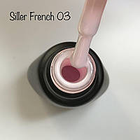 Siller 003 French Гель-лак 8 мл