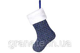 Новогодний носок 43см, цвет - синий