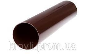 Труба водосточная 75 мм,длина 3мп