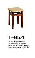 """Табурет """"Т-65.4"""", фото 1"""