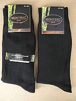 Мужские носки с бамбуковой ниткой MONTEKS
