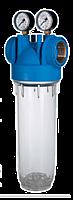 Магистральная колба ( холодная вода)
