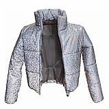 Куртка для девочки светоотражающая из рефлективной ткани подростковая с голографическим принтом Паутинка, фото 9