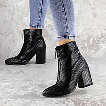 Ботинки женские Fashion Timo 2144 36 размер 23,5 см Черный, фото 3