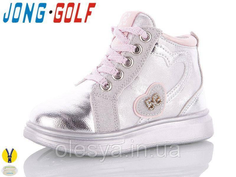 Ботинки детские для девочек ТМ Jong Golf 30065-19 Размеры 26 -30 супер красивые