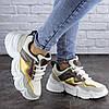 Кроссовки женские Fashion Frasier 2126 36 размер 23,5 см Бежевый, фото 5