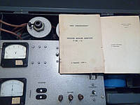 Переносный магнитный дефектоскоп 77 ПМД-ЗМ (аналог ПМД-70)