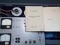Переносный магнитный дефектоскоп 77 ПМД-ЗМ (аналог ПМД-70) , фото 1