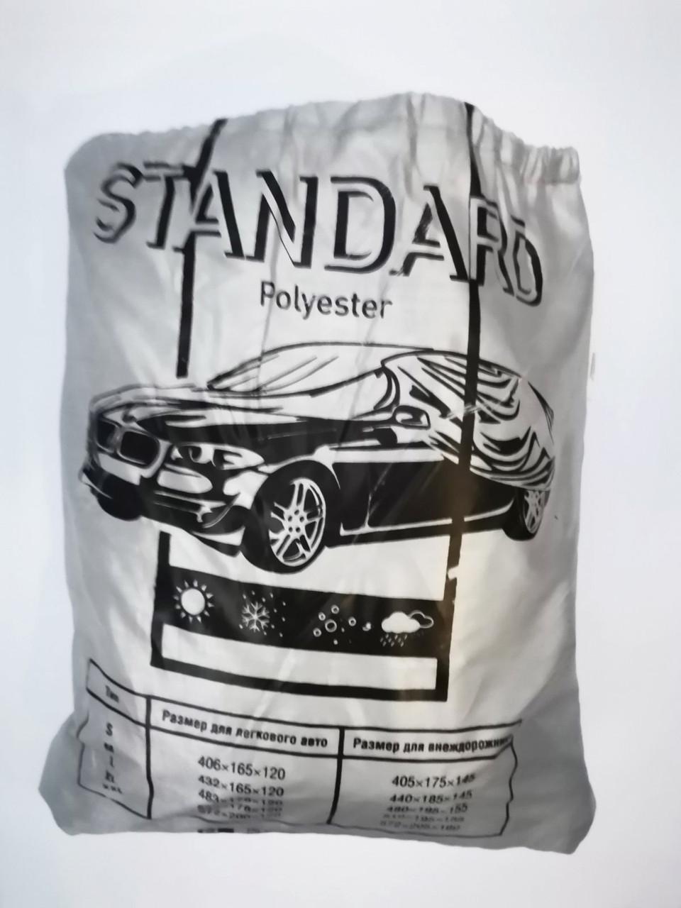 Тент авто седан Polyester L 483*178*120 STANDARD DK