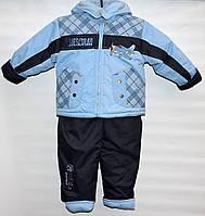 Демисезонный комбинезон для мальчика 2-4 года Xiao