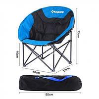 """Кресло складное KingCamp """"Moon Leisure Chair"""", Синее с черным"""
