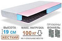 Ортопедический двуспальный матрас LARGO WIN / ЛАРГО ВИН 160x200