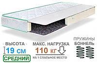 Ортопедический двуспальный матрас на пружинном блоке Боннель Faino DIVO / Файно ДИВО жаккард 160x200