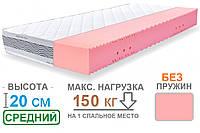 Беспружинный ортопедический двуспальный матрас PLATINUM COMFORT / ПЛАТИНУМ КОМФОРТ 160x200