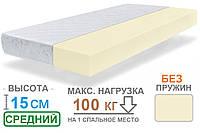 Беспружинный ортопедический двуспальный матрас LARGO SLIM / ЛАРГО СЛИМ 160x200