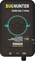 Комбинированный подавитель диктофонов, жучков и прослушивающих устройств BugHunter DAudio BDA-2 Voices