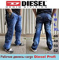 Рабочие брюки, джинсы карго с карманами, джоггеры Diesel Safety Work.