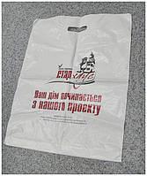 Пакет сувенирный 500х400 с логотипом с 1 стороны, фото 1
