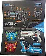 Набор лазерного оружия Canhui Toys Laser Guns CSTAR-03 BB8803F (2 пистолета + 2 жилета)