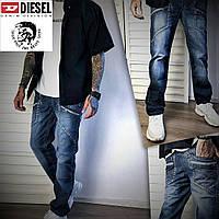 Демисезонные прямые классические джинсы мужские синие, серые Diesel (Дизель).
