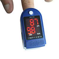 Портативный пульсоксиметр на палец для измерения сатурации кислорода и частоты пульса, фото 1