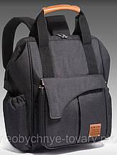 Рюкзак-органайзер для мам і дитячих речей