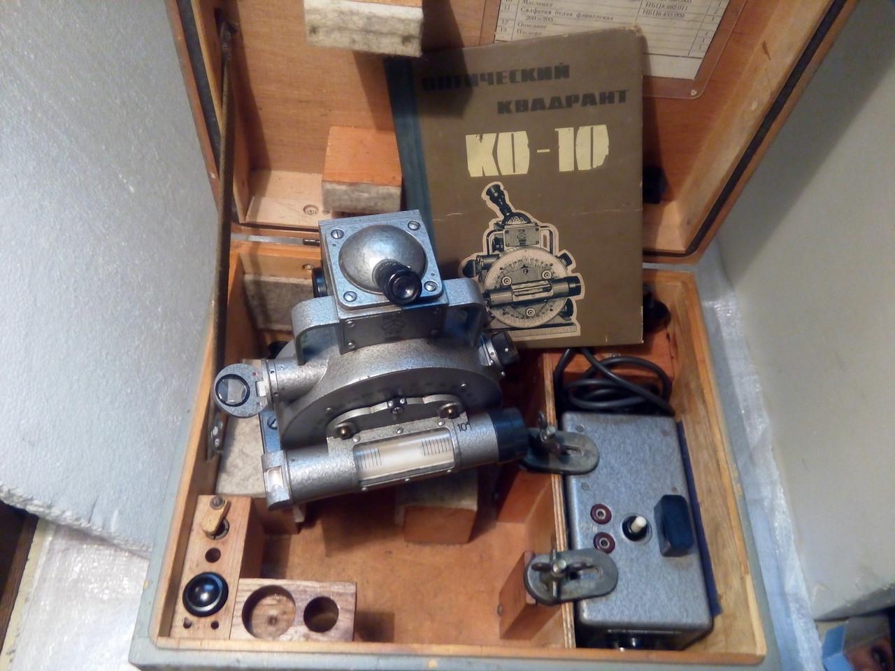 Квадрант оптический КО-10 (ГОСТ 14967-80)(возможна калибровка в УкрЦСМ)