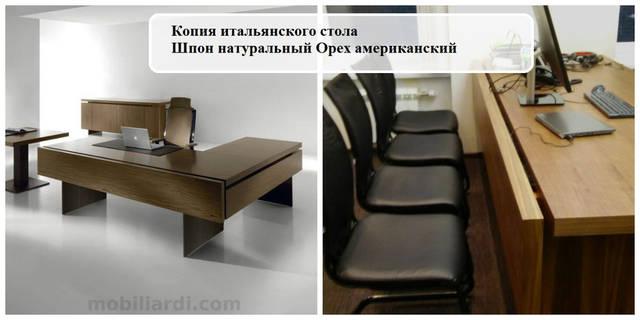 Офисная мебель 8