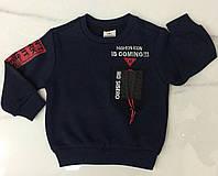 Детский батник 1-4 года трехнитка для мальчиков Турция оптом