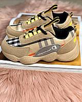 Женские кроссовки чемпионс коричневые, фото 1