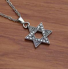 Шестиконечная Звезда Давида с цепочкой City-A Ювелирный сплав с узором Цвет Серебряная