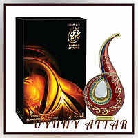 Арабские масляные духи AL HARAMAIN OYUNY ATTAR 20ml